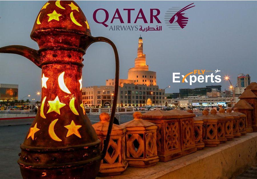 Qatar Airways - pogodnosti dužih konekcija u Dohi